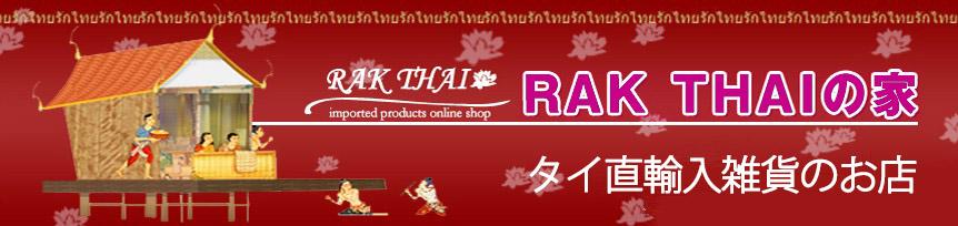 140101_import-shop_banner.jpg